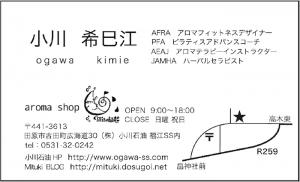 スクリーンショット(2014-04-08 14.49.39)