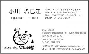スクリーンショット(2014-04-08 16.46.00)