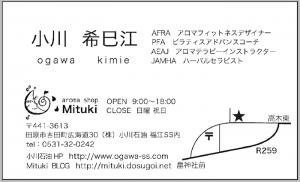 スクリーンショット(2014-04-08 16.24.59)