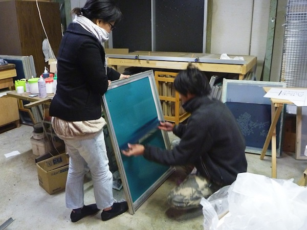 ささき/P1030362