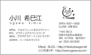 スクリーンショット(2014-04-08 4.29.08)