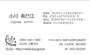 スクリーンショット(2014-04-08 2.46.22)
