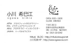 スクリーンショット(2014-04-08 2.25.48)