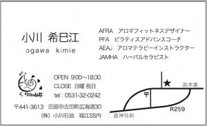スクリーンショット(2014-04-08 4.30.11)