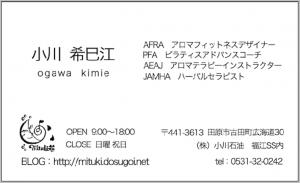 スクリーンショット(2014-04-08 4.29.28)