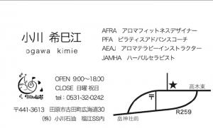 スクリーンショット(2014-04-08 3.40.30)
