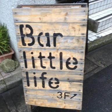 bar little life