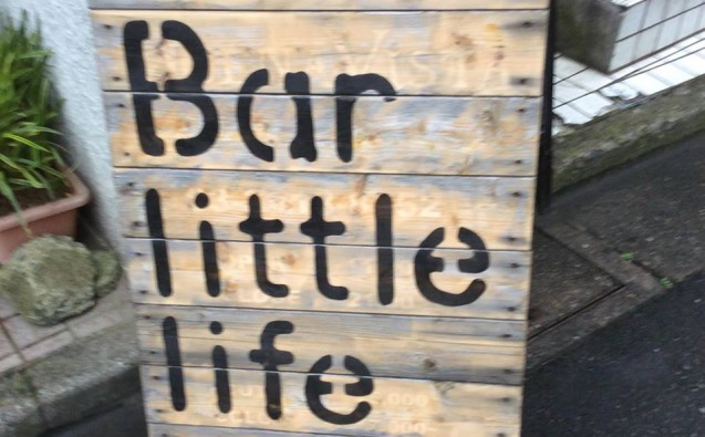 bar little life